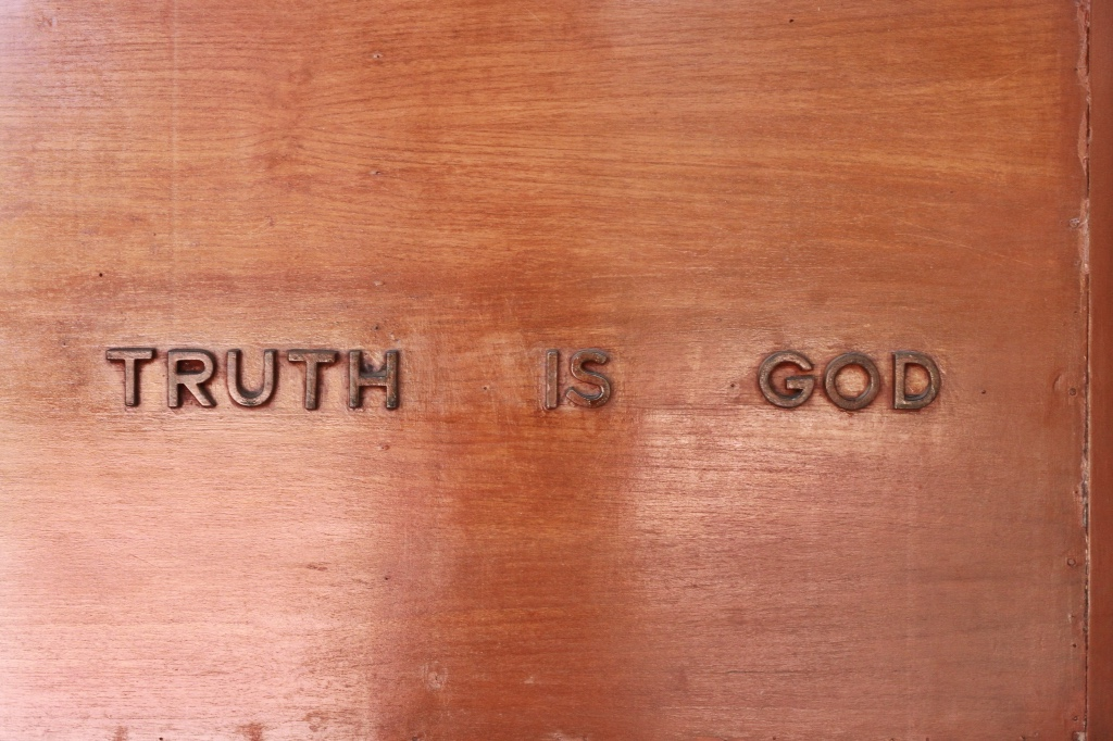 Lecture hall at Panjab University. Truth is God.